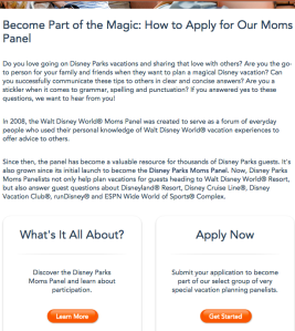 Screenshot of the Disney Parks Moms Panel application page